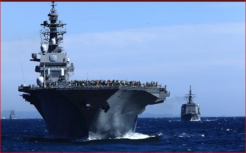 484護衛艦いずもFV.jpg